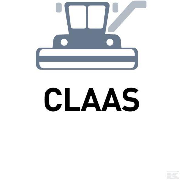 Предназначенные для Claas