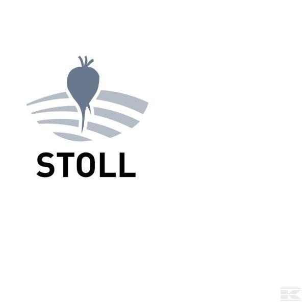 Предназначенные для Stoll