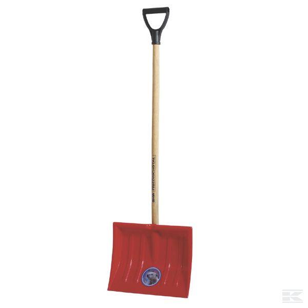 Инструменты для садоводства