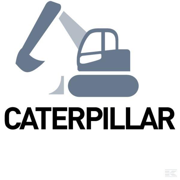 Изготовлено для Caterpillar