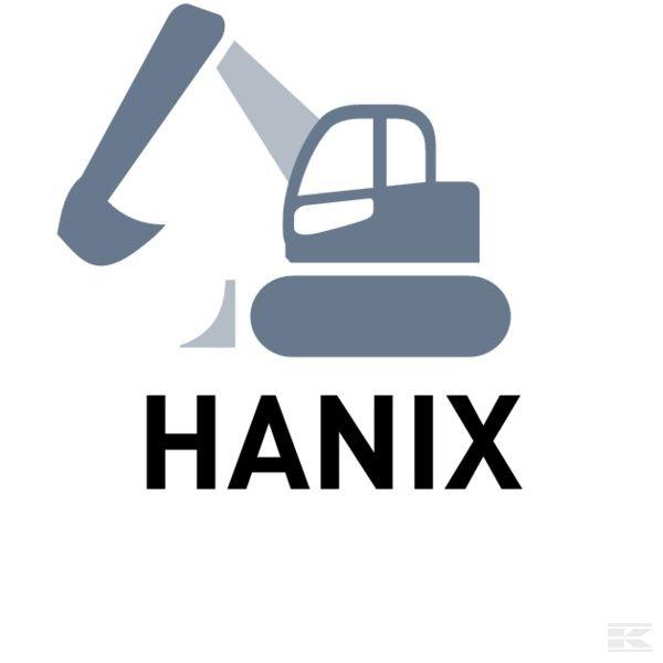 Изготовлено для Hanix