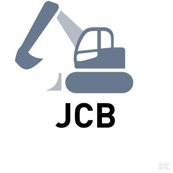 Изготовлено для JCB
