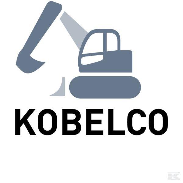 Изготовлено для Kobelco