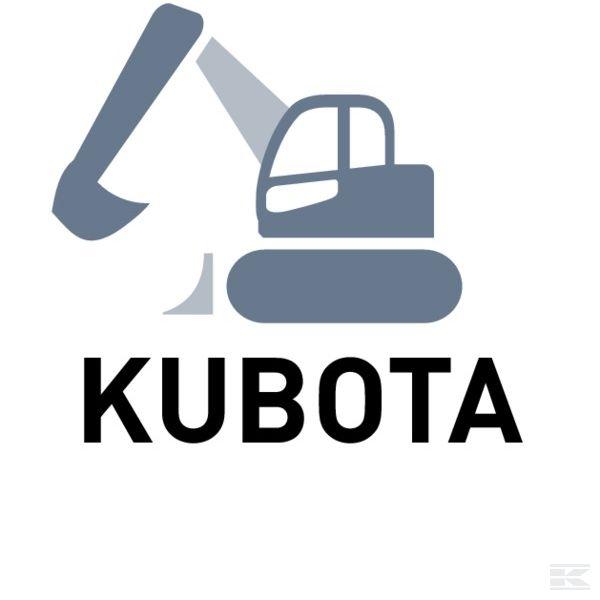 Изготовлено для Kubota