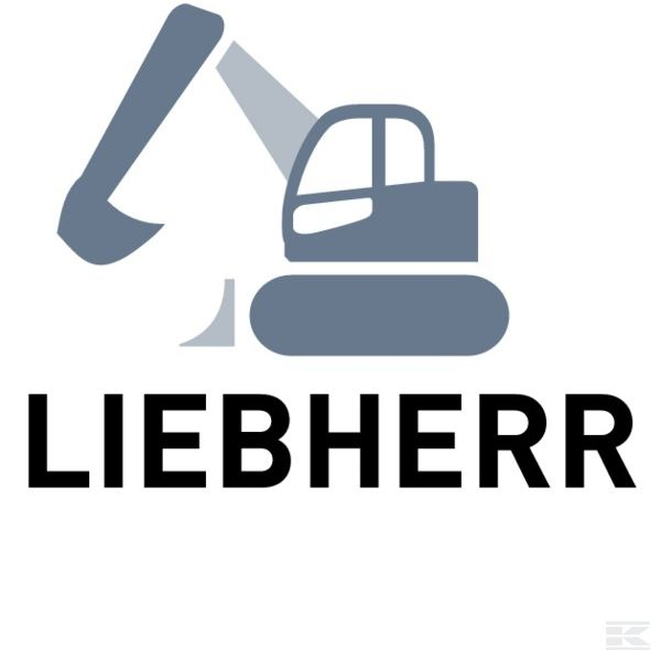 Изготовлено для Liebherr