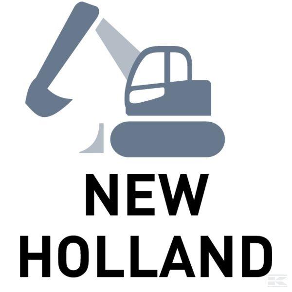 Изготовлено для New Holland
