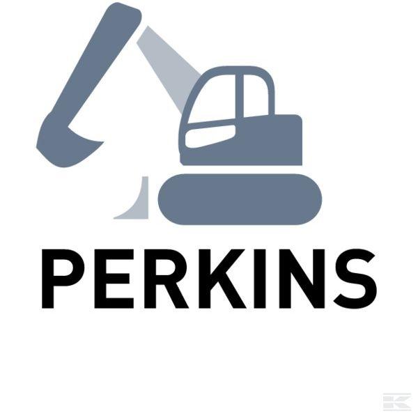 Изготовлено для Perkins