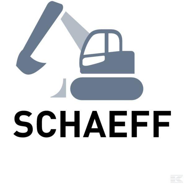 Изготовлено для Schaeff