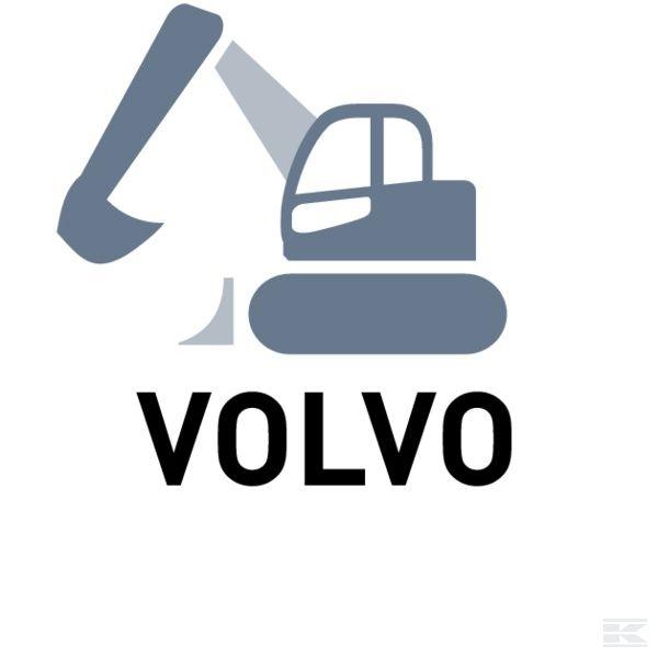 Изготовлено для Volvo