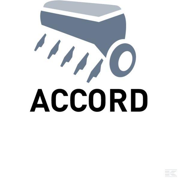 Предназначенные для Accord / Kverneland