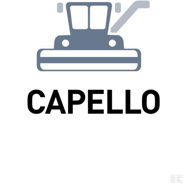 Предназначенные для Capello