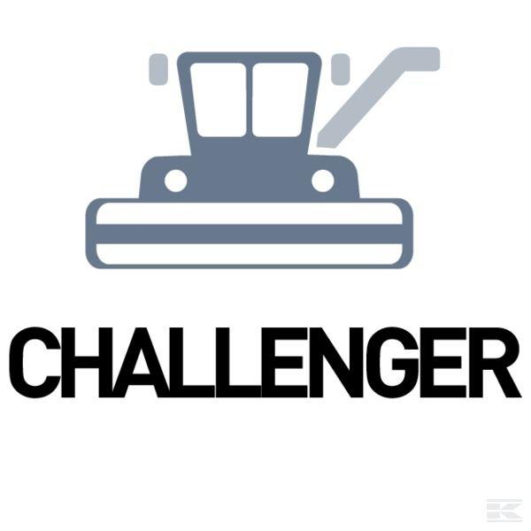 Предназначенные для Challenger