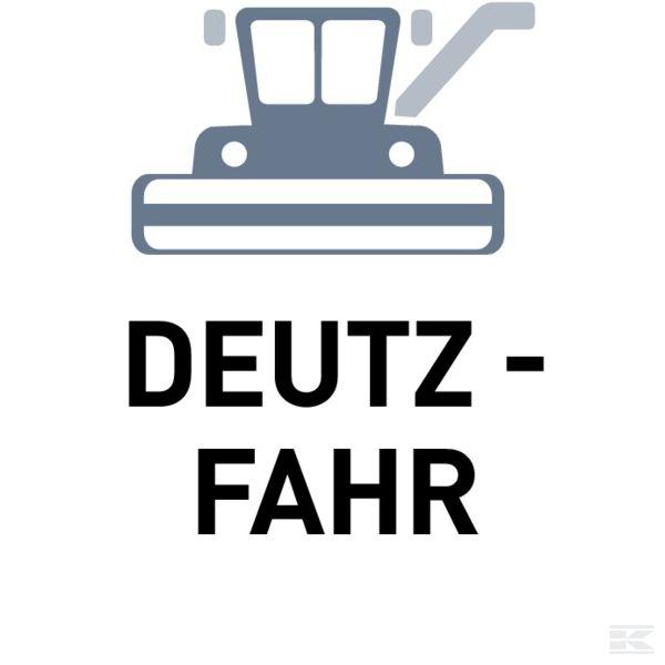 Предназначенные для Deutz - Fahr