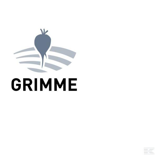 Предназначенные для Grimme