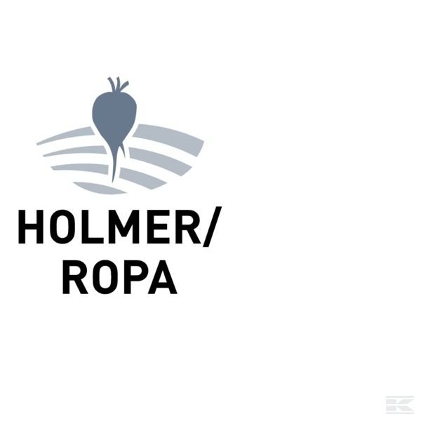 Предназначенные для Holmer / Ropa