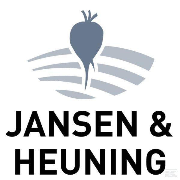 Предназначенные для Jansen & Heuning