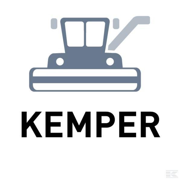 Предназначенные для Kemper