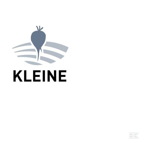 Предназначенные для Kleine