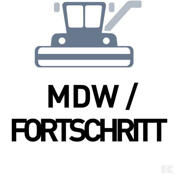 Предназначенные для MDW / Fortschritt