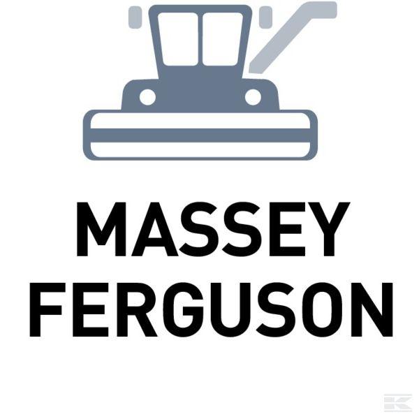 Предназначенные для Massey Ferguson