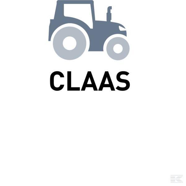Прочие запчасти предназначенные для Claas