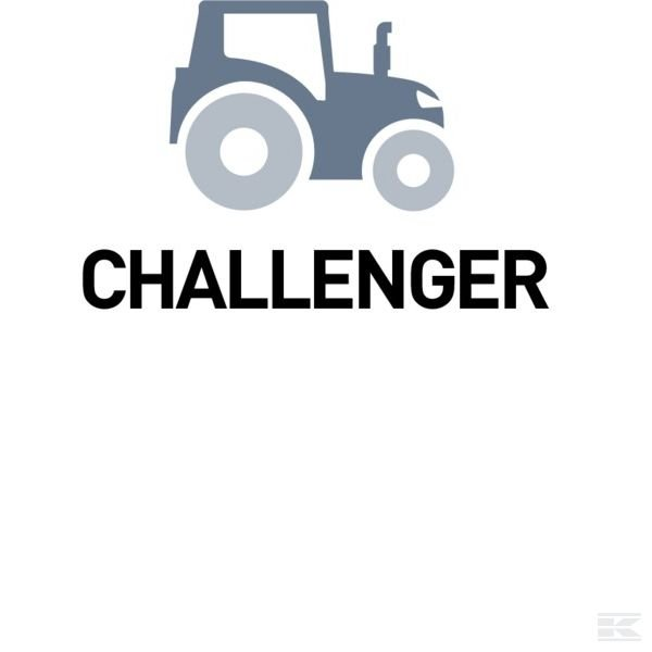 Запчасти для Challenger