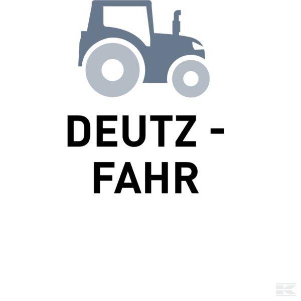 Запчасти для DEUTZ-FAHR