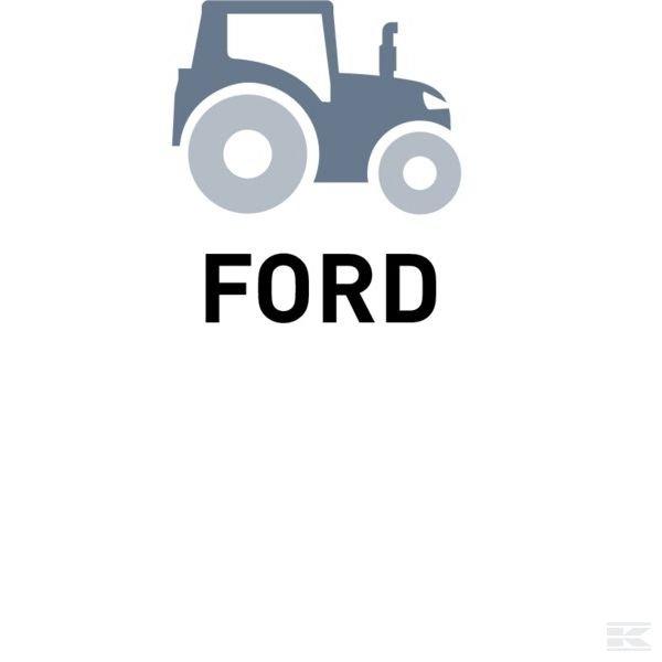Запчасти для Ford