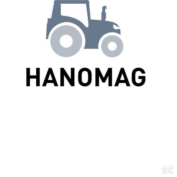 Запчасти для Hanomag