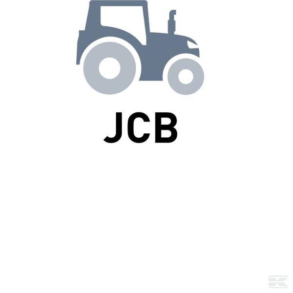 Запчасти для JCB