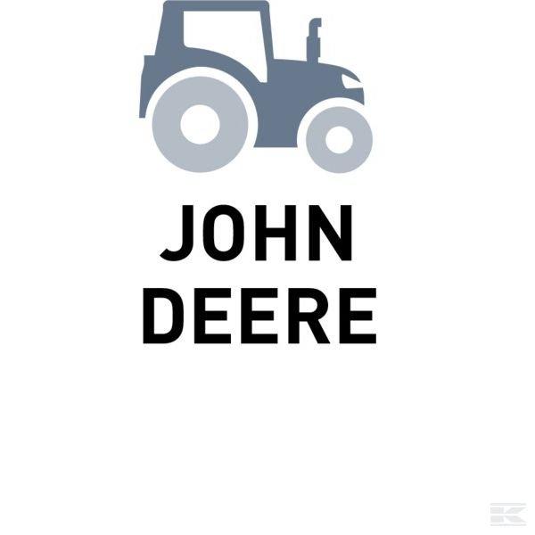 Запчасти для John Deere
