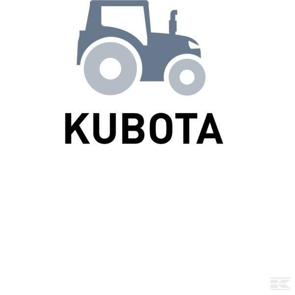 Запчасти для Kubota