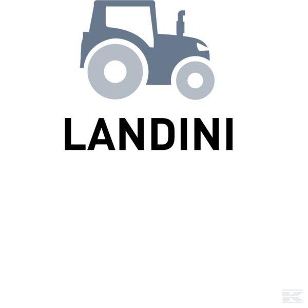 Запчасти для Landini