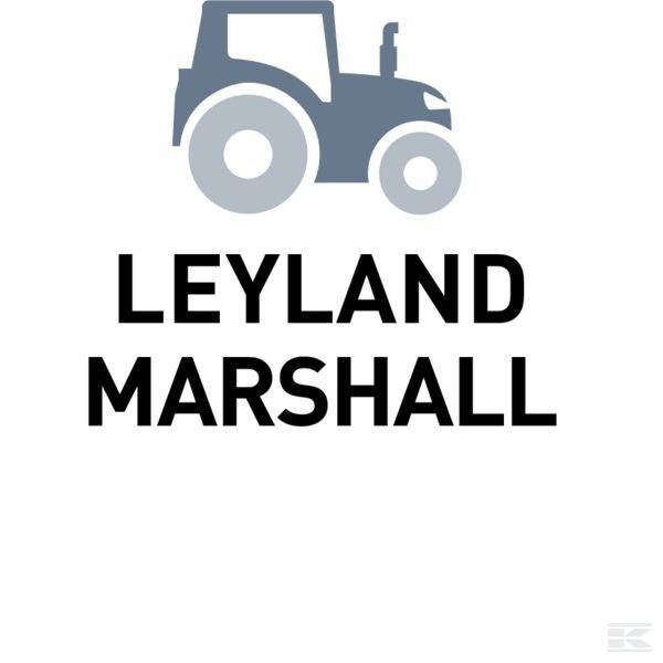 Запчасти для Leyland Marshall