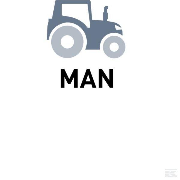 Запчасти для MAN