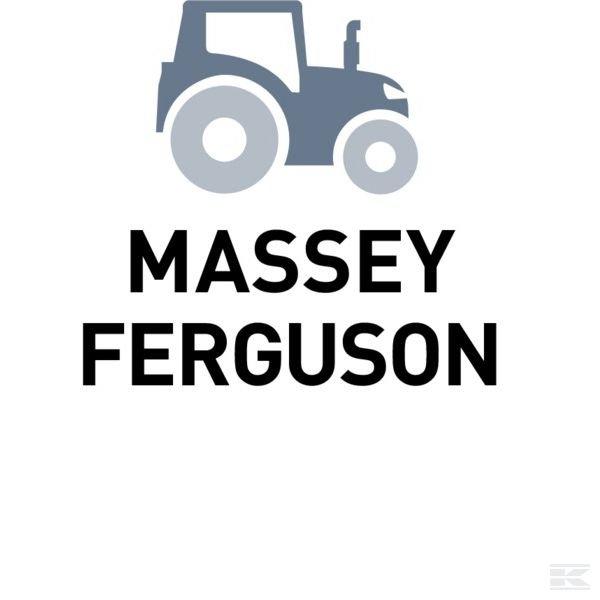 Запчасти для Massey Ferguson