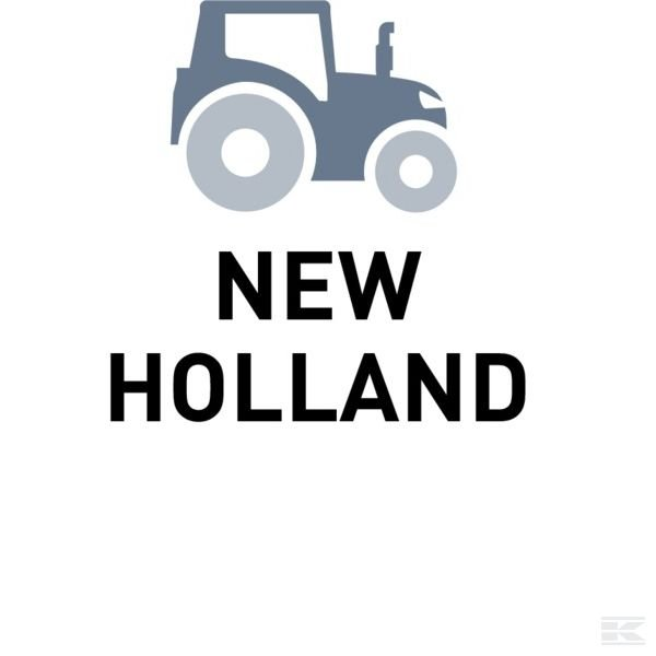 Запчасти для New Holland