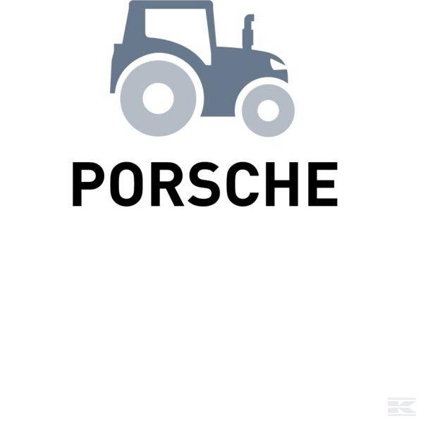 Запчасти для Porsche