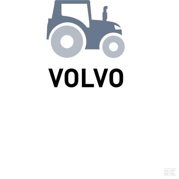 Запчасти для Volvo