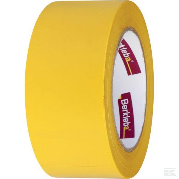 Лента липкая - ПВХ - желтая